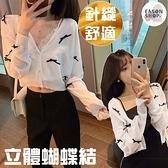 EASON SHOP(GQ0750)韓版蝴蝶結裝飾薄款小透視短版露肚臍排釦V領長袖開衫外套罩衫防曬空調衫女上衣服
