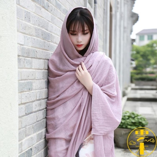 棉麻紗巾女純色夏季薄款防曬披肩海邊沙灘巾