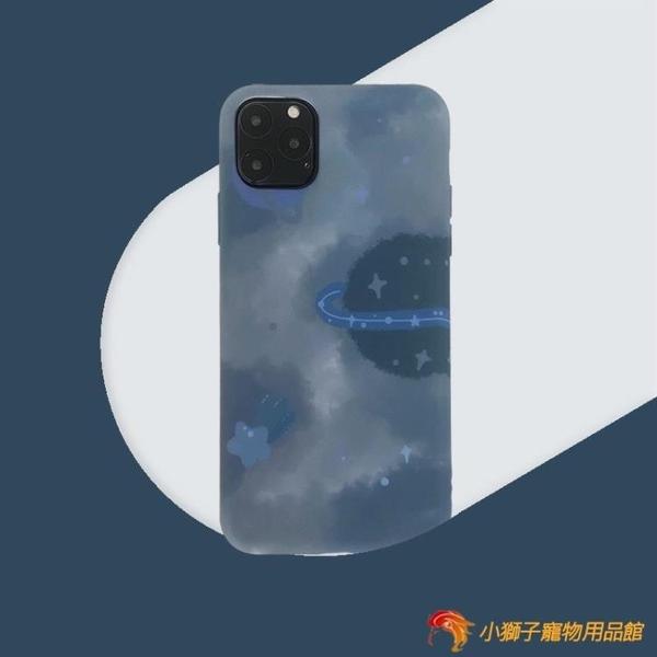 買1送1水墨星球iPhone11ProXS Max蘋果x手機殼8plus簡約XR/X/7p/6s軟套【小獅子】
