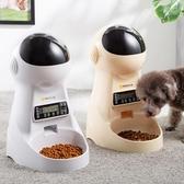餵食器狗狗自動喂食器小狗狗糧定時定量喂糧機貓糧碗狗碗狗糧 【全館免運】