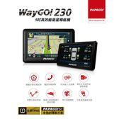 PAPAGO! WayGo230 5吋GPS 衛星導航(贈三孔座)