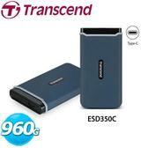 Transcend 創見 ESD350C 960G 行動固態硬碟