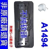 APPLE A1494 原廠電池 A1494 A1398 MacBook Pro Retina 15 ME293 ME294 Late2013~Mid2014年 Pro15吋
