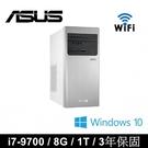 ASUS 華碩 H-S640MB 第九代i7 8核Win10 桌上型電腦
