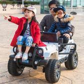 可坐電動車雙座四驅越野搖擺兒童電動車四輪可坐人寶寶玩具車小孩帶遙控汽車jy破盤出清下殺8折