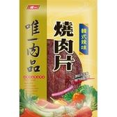 唯一燒肉片-韓式辣味125g【愛買】