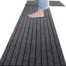 廚房地墊防滑防油防水地毯家用門口進門墊子...