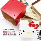 HELLO KITTY 凱蒂貓 櫃子 收納盒 積木盒 收納櫃 盒子 創意生日禮物 婚禮小物 正版授權 小時候創意屋