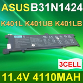 ASUS 華碩 B31N1424 日系電芯 電池 B31N1424 0B200-01390000M B31Bn91