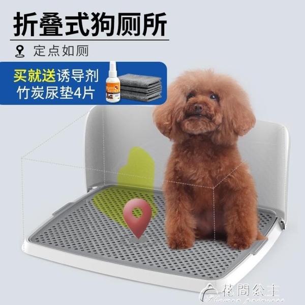 狗狗廁所帶墻壁可折疊泰迪金毛狗尿盆小便盆小型犬大號小號狗用品 快速出貨YJT