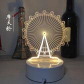 送女朋友閨蜜男生ins創意禮物3D小夜燈床頭燈igo 時尚潮流
