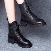 平底靴軟皮馬丁靴女軟皮鞋中跟秋冬新款靴子加絨厚底英倫風單靴短靴 快速出貨