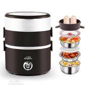 小玩熊電熱飯盒三層熱飯器蒸煮飯盒可插電加熱保溫『夢娜麗莎精品館』