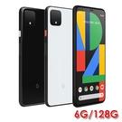 【送空壓殼+滿版玻璃保貼】Google Pixel 4 6G/128G