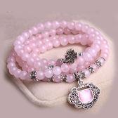 天然粉晶三圈手鍊 粉水晶多圈手串旺招桃花芙蓉石甜美女飾品禮物 易貨居
