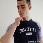 【GIORDANO】 男裝牛角袖圓領T恤 - 66 標誌海軍藍