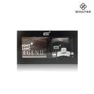 MONTBLANC 萬寶龍 傳奇經典男性小香禮盒 (淡香水30ml+4.5ml)《BEAULY倍莉》