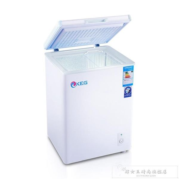 KEG/韓電 BC/BD-138DQ家用小冰柜小型冷柜立式冷凍冷藏柜節能迷你igo『韓女王』