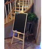 木質支架立式大小黑板店鋪餐廳宣傳海報廣告牌 cf