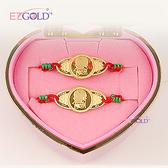 EZGOLD ♥提琴小神童♥ 彌月金飾音樂禮盒 (0.20錢)