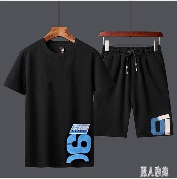 夏季運動套裝男青少年短袖T恤短褲休閒兩件套韓版潮男裝跑步套裝 LR23505『麗人雅苑』