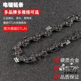 電鋸配件 木鋸405電鏈鋸鋸鏈電鋸鏈條雙環鏈條16寸鏈條配件家用 VK1738