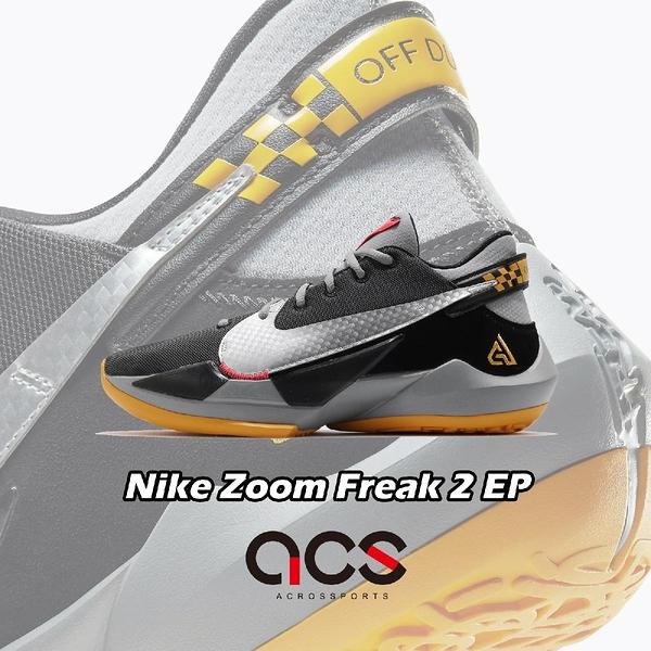Nike 籃球鞋 Zoom Freak 2 EP 黑 橘黃 銀 男鞋 OFF DUTY 字母哥【ACS】 CK5825-006