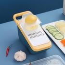 多功能切菜器家用廚房刨絲切片手動廚房神奇切片機削擦絲器刨絲器 3C優購