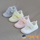 學步鞋男寶寶嬰兒鞋春秋單鞋軟底女寶寶鞋子【淘嘟嘟】