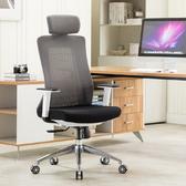 E-home  Evolution高背半網人體工學電腦椅 灰色LX600A-gry