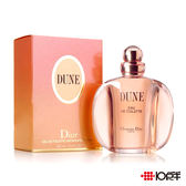 Christian Dior Dune 沙丘 女香水 100ml *10點半美妝館*