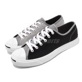 Converse 休閒鞋 Jack Purcell 黑 灰 白 男鞋 女鞋 帆布鞋 開口笑 運動鞋【ACS】 167920C