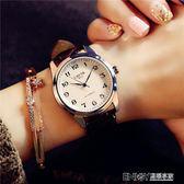 皮帶女士手錶女錶簡約牌韓版休閒防水時尚潮流學生石英錶 溫暖享家
