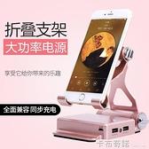 床上桌面手机直播小折叠支架充电宝二合一多功能懒人便携式支架 卡布奇諾