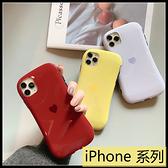 【萌萌噠】iPhone11 Pro XR Xs Max 7 8 plus 簡約愛心情侶款 純色系光面小蠻腰 全包防摔軟殼手機殼