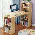 簡易書桌書架組合家用簡約經濟型學生書桌寫...