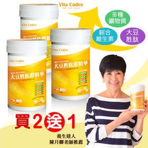 Vita Codes 大豆胜肽群精華罐裝450g 陳月卿推薦-買2送1罐入