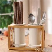 筷子筒 簡約筷筒創意筷子盒陶瓷筷子架瀝水筷子籠餐具籠架刀叉存放架 coco衣巷