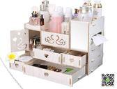 大號木質桌面整理化妝品收納盒抽屜帶鏡子口紅護膚品梳妝盒置物架  聖誕慶免運
