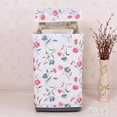 洗衣機藝布罩 雙筒廚房雙門小鴨防護套防塵套透明尺寸遮擋CY70 【優品良鋪】