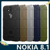 NOKIA 8.1 護盾保護套 軟殼 鎧甲盾牌 氣囊防摔 三防全包款 矽膠套 手機套 手機殼 諾基亞