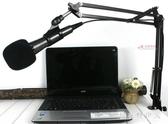 手機電腦直播麥克風神器臺式電容蘋果唱歌話筒YY游戲語音 YC312【棉花糖伊人】