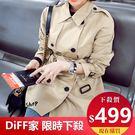 2017秋裝新品韓版女裝中長款顯瘦氣質卡其色風衣薄外套