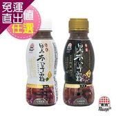 生活 新優植黑木耳露(黑糖/銀杏)350mlx24瓶【免運直出】