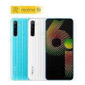 【全新公司貨】realme 6i 4G/128G 6.5吋