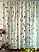 出租房簡易窗簾成品隔簾短簾半簾遮塵防塵蓋傢俱布料全館免運