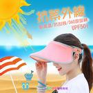 【我們網路購物商城】 超大帽沿防曬遮陽帽 沙灘帽 抗UAV UVB 明星款 帽子(Z-0442)