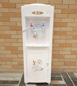 飲水機  立式冷熱飲水機溫熱家用台式冰熱製冷制熱小型節能桶裝開水機220VATF 格蘭小舖