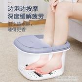 泡腳桶過小腿保溫按摩洗腳足浴盆塑料家用加厚吳昕同款泡腳神器 NMS名購居家