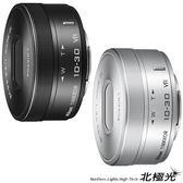 全新拆鏡 Nikon 1 NIKKOR VR 10-30mm f/3.5-5.6 微單眼 電動鏡頭